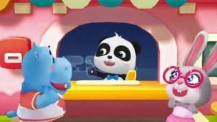 亲子小游戏: 小熊猫奇奇的冰淇淋店开张了