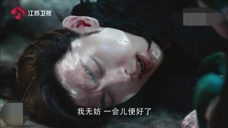 邓伦新剧《大中医》, 邓伦鞠婧祎组CP 你们期待吗