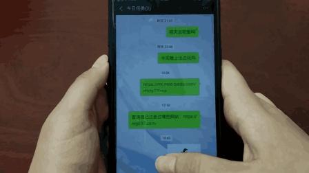 怎样给微信聊天换上有趣的背景? 方法很简单, 试试吧