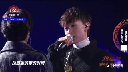 田燚、赵天宇实力唱将同台互飙《空废》, 好听!