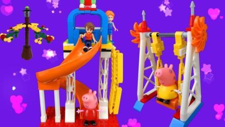 游乐园的滑梯和秋千积木玩具