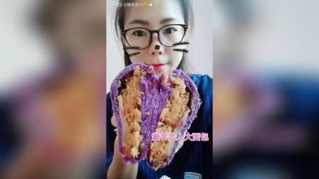 紫芋恋人欧包, 超级厚实, 肉松海苔火腿麻薯馅料