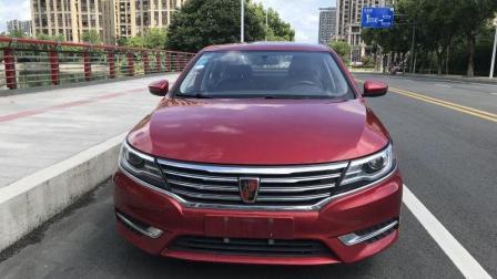 荣威i6这车为什么不推荐买, i6实车测评告诉你