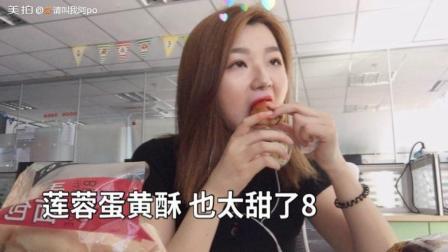红豆摩奇+火鸡干吃面+莲蓉蛋黄酥