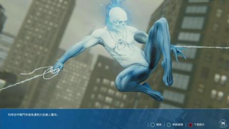 【QL】《漫威蜘蛛侠》PS4中文剧情流程17-恶灵骑士霸气登场