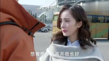 伢珍 电视剧谈判官谢晓飞求复合, 中国好女友童薇, 你真的是铁石心肠吗