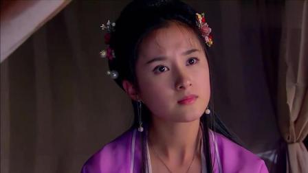 侠盗竟放过了木芙蓉, 而秦夫人为了活命只能求自