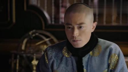 卫常在讨好皇上, 却被皇上嫌弃, 还被如懿暗讽