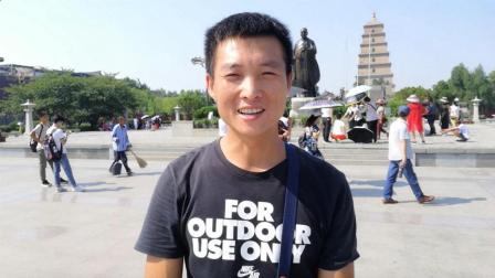 西安旅游攻略, 为什么人人都去大雁塔, 十一黄金周你来不来?
