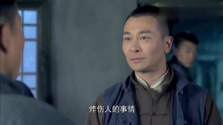 赵化龙这马路边埋了地雷, 不小心炸到了村民, 又