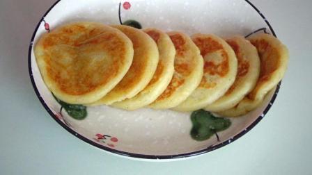 这才是土豆饼最好吃的做法, 教你一招, 外酥里软, 全家都爱吃!