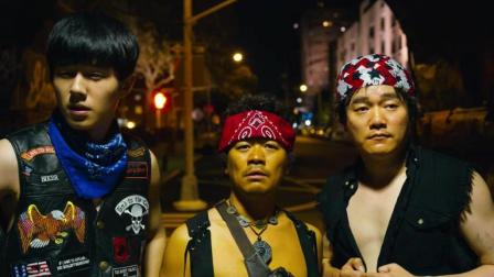 唐人街2: 王宝强肖央为查案, 衣服被偷, 最后结局亮了