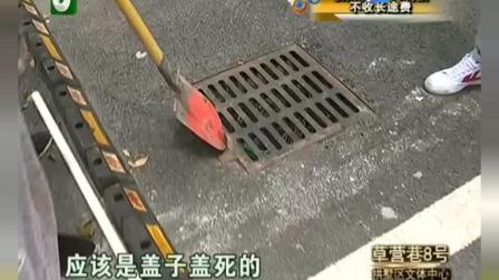 """华润万象华府  管网问题成""""臭府""""(一)"""