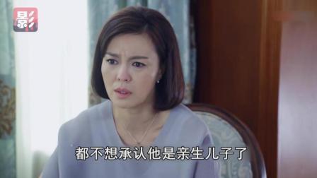 《梅花儿香》儿子邀请妈妈出席自己婚礼, 妈妈含着眼泪, 只能拒绝