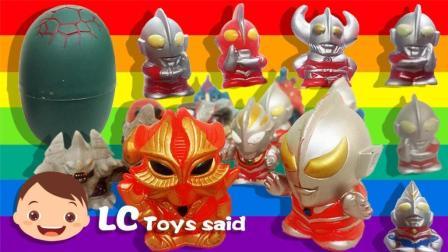 咸蛋超人奥特曼和恐龙蛋变变变 捷德奥特曼变身
