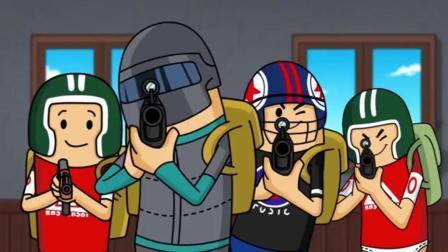 香肠派对: 四个人躲房子里面, 突然来了几十个人, 原来是他搞的鬼