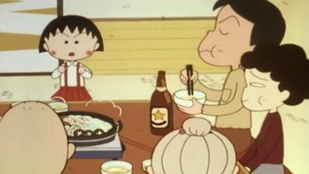 小丸子一家吃火锅,给爷爷的年终答谢,结果几乎都被爸爸吃了