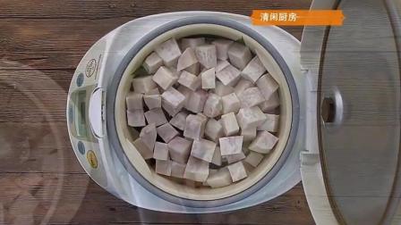 自制芋泥月饼馅做法, 口感绵密浓香, 制作简单