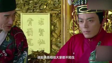 盘点历史上对不起中国的五个人物, 安禄山朱熹