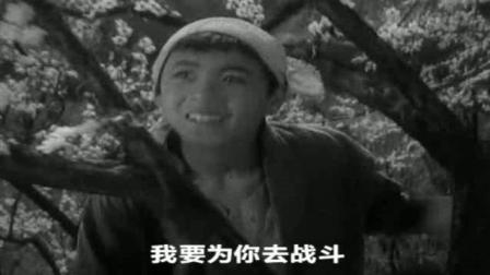 怀旧影视金曲-老抗日剧《烽火少年》插曲《祖国祖国我爱你》