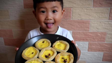教师节, 宝宝亲手做蛋挞送给老师, 祝老师节日快乐, 桃李满天下!