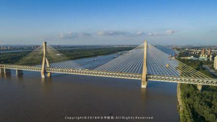 航拍世界上最大的公铁两用桥—天兴洲长江大桥