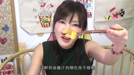 大胃王吃播 美食吃货木下佑香自制美味大虾鲜奶油蕃茄意大利面