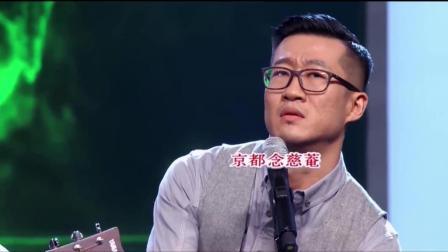北漂青年改编汪峰《北京北京》, 笑着笑着突然扎
