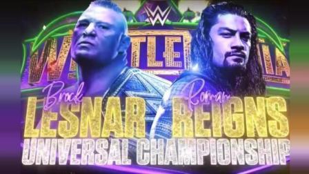 WWE: 大布VS罗曼 可敬的对手