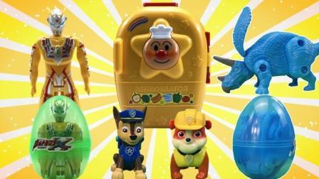 小猪佩奇拆奇趣蛋 汪汪队面包超人的冰箱惊喜玩具蛋