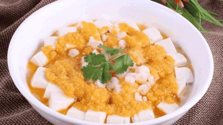 一块豆腐3个蛋黄, 拌在一起, 放锅里煮一煮, 鲜香美味, 营养丰富
