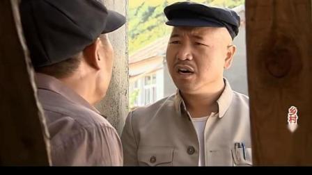 赵四怀疑刘能出卖自己,拖着他找大脚对质,结果刘能被惨泼一身水