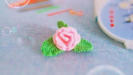 新手学钩针手工编织视频教程配饰叶子花朵有图解编织的全部视频