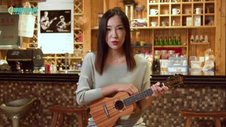 【柠檬音乐课】尤克里里弹唱教学《越来越不懂》