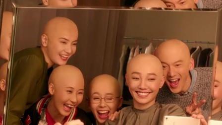 美女得病, 必须要剃光头, 闺蜜们为了她也一起剃了光头!