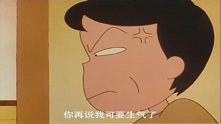小丸子讨厌纳豆,可爸爸却很喜欢吃纳豆,还说纳豆难吃爸爸就怒了