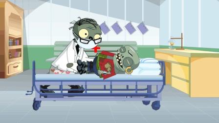晕倒的真实原因-搞笑游戏动画