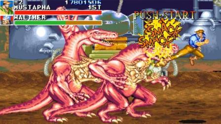 最终BOSS会有几只呢《恐龙快打》97恐龙二代极速版