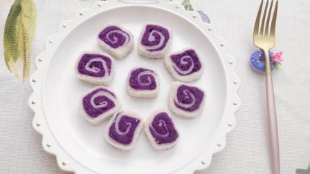 「梅小姐」紫薯糯米卷 低糖低脂低热量 减脂期间小甜点