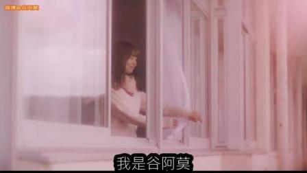 【谷阿莫】5分鐘看完2018教你麻將正確打法的電影的電影《天才麻将少女: 阿知贺篇》