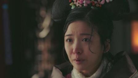 《如懿传》莲心害惨了皇后, 却在其死后维护她的名声, 原来她是海兰的人