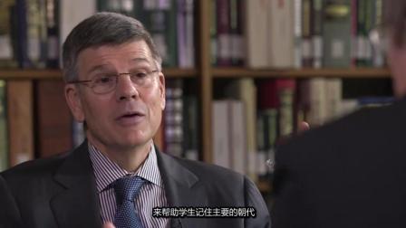 哈佛大学教授讲中国历史(1)——朝代