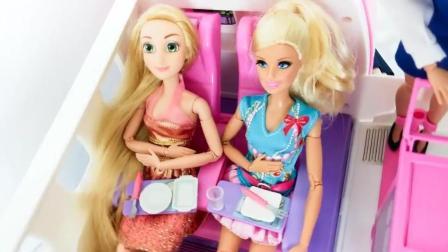 趣味早教, 芭比娃娃模拟坐飞机创意益智玩具