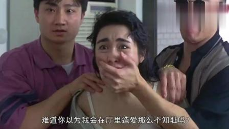 狱中龙: 黎姿怀有身孕, 阿超闯入刘德华家侮辱黎姿, 简直是禽兽