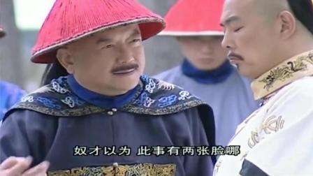 刘全说老爷是先天下人之忧而乐 和珅笑说改的好啊 这一字值千金哪