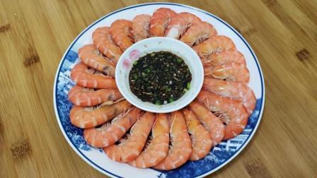 白灼虾潮汕家常做法, 虾不腥, 酱不腻, 收藏了