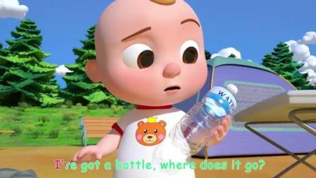 打扫清洁 3D卡通儿歌童谣 优美歌曲 少儿启蒙英语 早教音乐动画