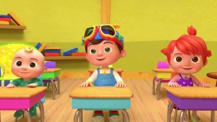 3D卡通儿歌 优美童谣 神奇的降落伞 少儿启蒙英语 早教音乐动画