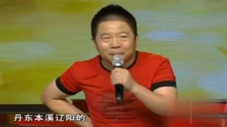 张涛唱东北二人转《擦皮鞋》, 生活味浓, 很有趣