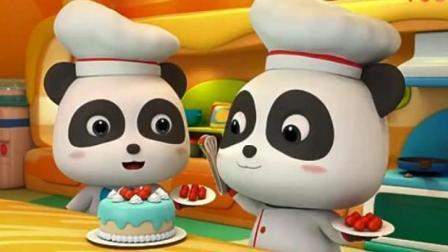 儿童启蒙音乐剧: 小熊猫奇奇和妙妙是小小蛋糕师